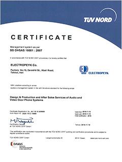 دریافت گواهینامه EN ISO 18001-2007 از شرکت TUV NORD