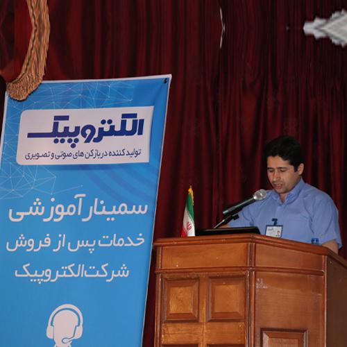 سمینار آموزشی نمایندگان استان گرگان