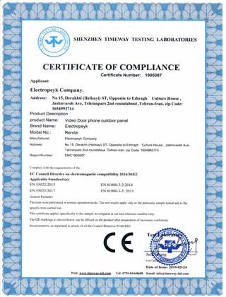 دریافت گواهینامه CE پنل رندا