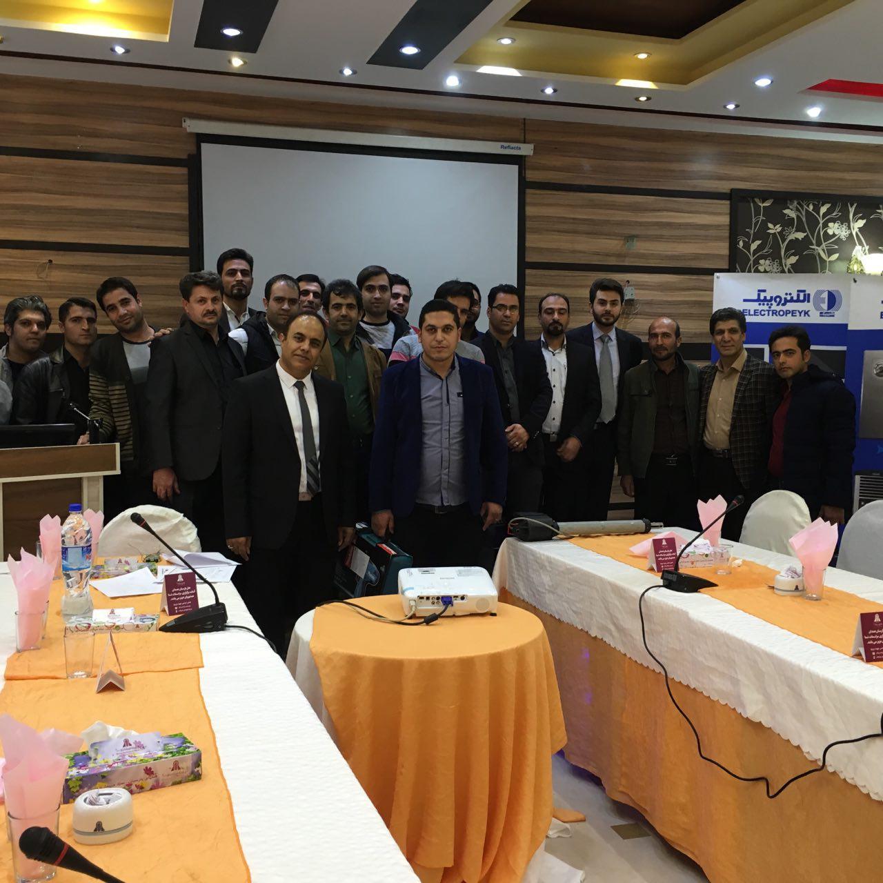 سمینار  آموزشی شرکت الکتروپیک و یوتاب در همدان