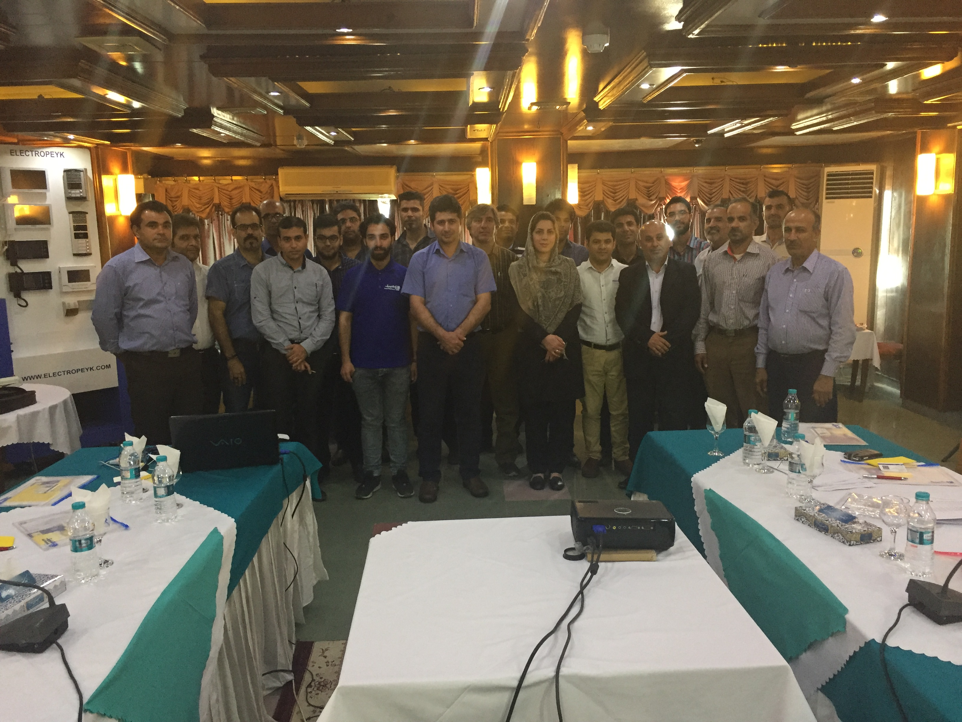 سمینار آموزشی خدمات پس از فروش در بوشهر