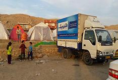کمک به مردم زلزله زده کرمانشاه