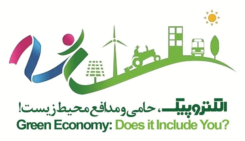 درج شعار حمایت از محیط زیست بر روی جعبه و کارتن محصولات